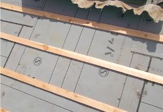 防水紙や野地板の補修、交換 After