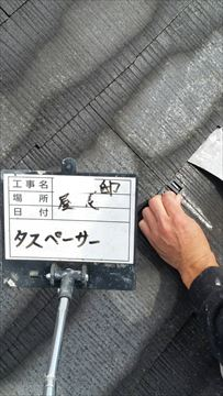 加古川市の毛細管現象防止の屋根のタスペーサー