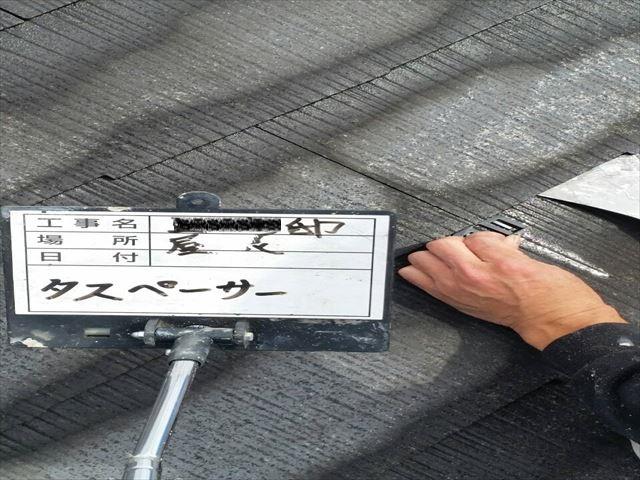 加古川市のタスペーサー施工中の様子