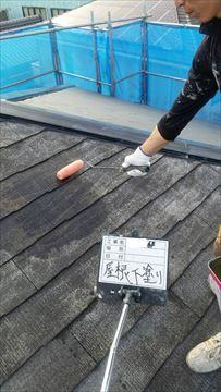 加古川市のスレート屋根塗装のパーフェクトフィラー
