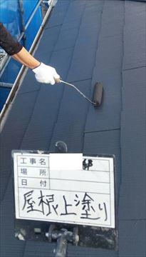 加古川市のスレート屋根塗装の上塗り