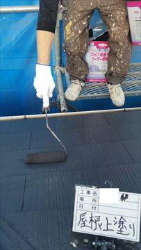 加古川市のスレート屋根塗装のパーフェクトトップ