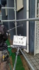 加古川市の外壁高圧洗浄