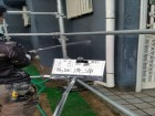 加古川市の高圧洗浄の写真