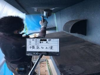 加古川市の換気口塗装作業の写真