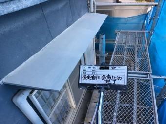 加古川市の鉄部錆止め完了写真