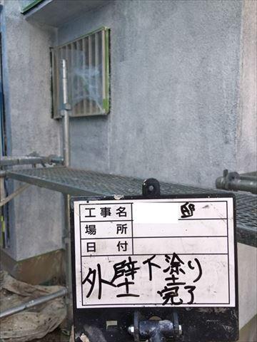 加古川市の外壁塗装工事のパーフェクトベスト下塗り作業完了