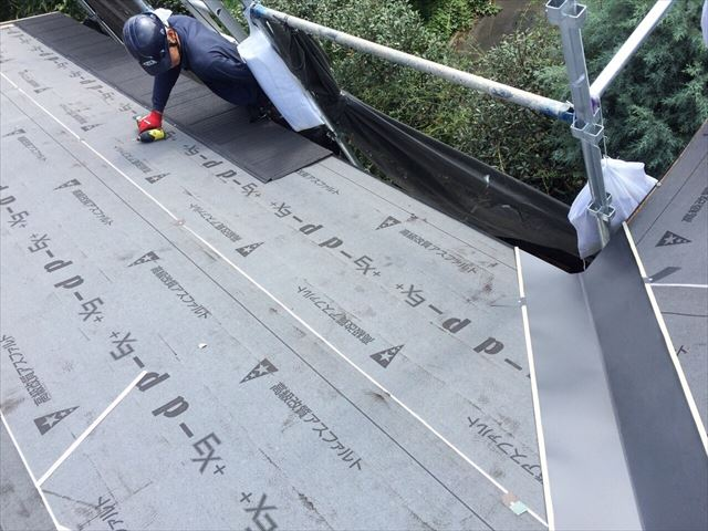 エコグラーニのカバー工法