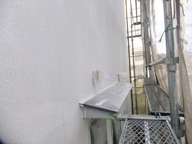 相生市の外壁下塗り乾燥中の写真