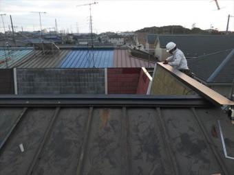 高砂市の台風被害の屋根の笠木の長さ調整