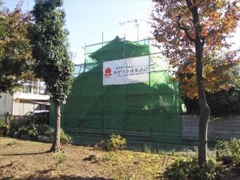 姫路市外壁塗装の足場と看板シート