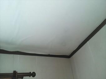 姫路市雨漏り室内天井