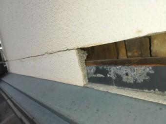 雨漏り原因となった外壁モルタルの破損