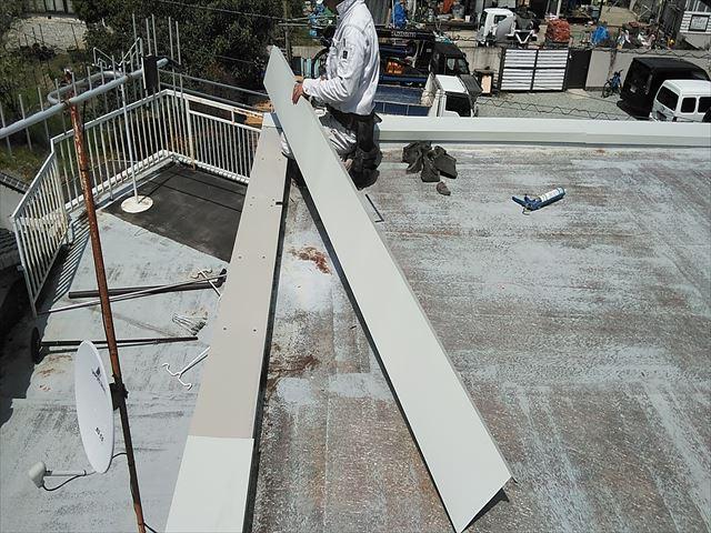 姫路市の笠木板金の現場加工