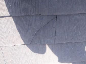 加古川市スレート屋根ひび割れ