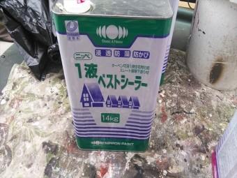 相生市屋根塗装の下塗り材