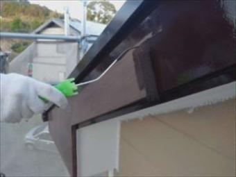 破風板 再塗装