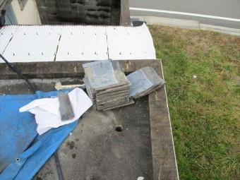 姫路市の破損した為に撤去した瓦