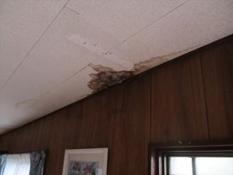 加古川市での天井からの雨漏りのシミ