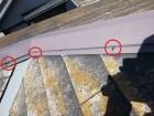 姫路市の無料点検のスレート屋根の釘浮き