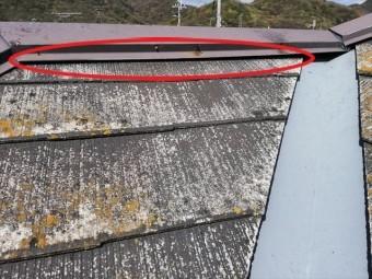 姫路市の無料点検のスレート屋根の板金浮き