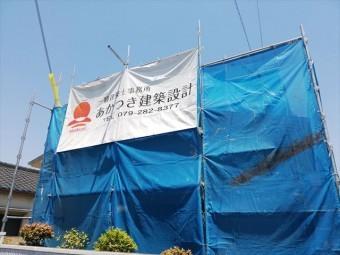 姫路市の塗装工事の足場設置完了